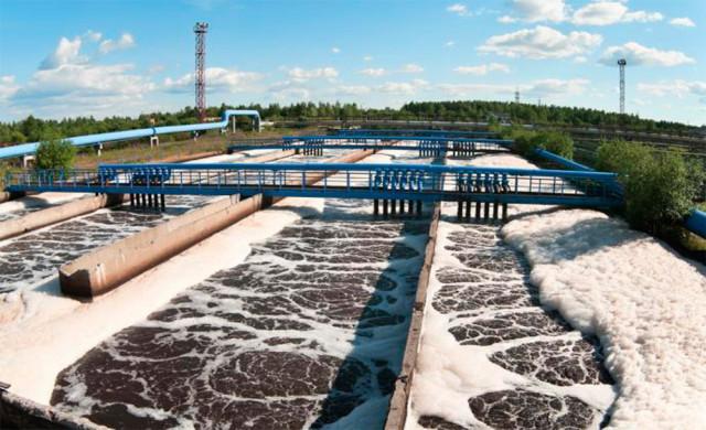 El Tratamiento Biológico De Agua Residual